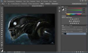 Adobe-Photoshop-CC-Lite-Portable-Full-Version-Free-Download